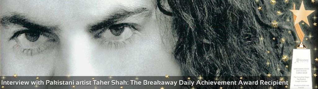 Taher Shah Award Winner