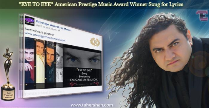 Prestige Music Award Details